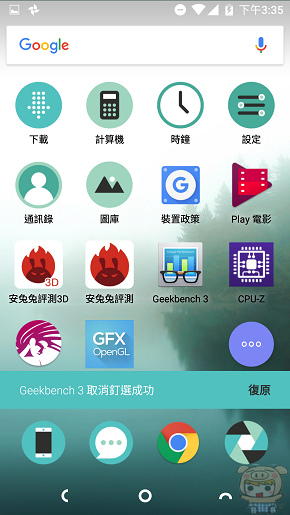 nEO_IMG_Screenshot_20160601-153601.jpg