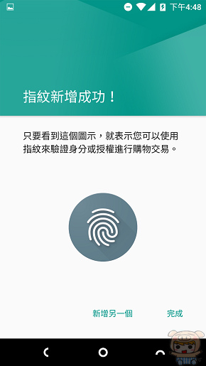 nEO_IMG_Screenshot_20160601-164844.jpg