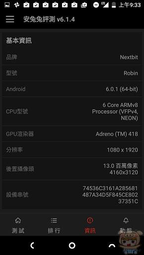 nEO_IMG_Screenshot_20160601-093305.jpg