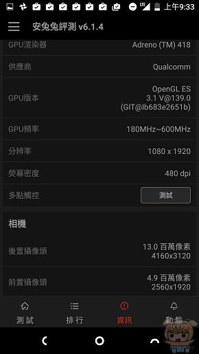 nEO_IMG_Screenshot_20160601-093324.jpg
