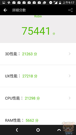 nEO_IMG_Screenshot_20160601-091714.jpg