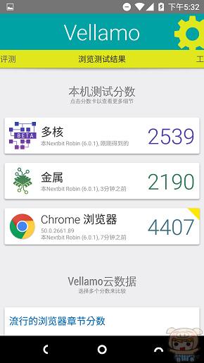 nEO_IMG_Screenshot_20160601-173257.jpg