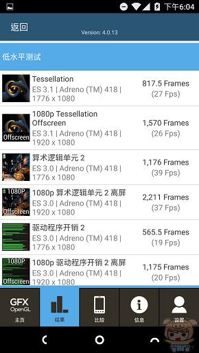 nEO_IMG_Screenshot_20160601-180447.jpg