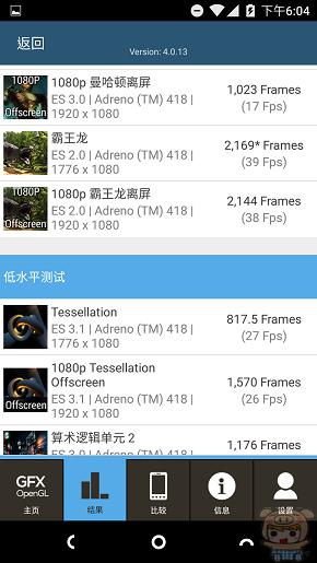 nEO_IMG_Screenshot_20160601-180435.jpg