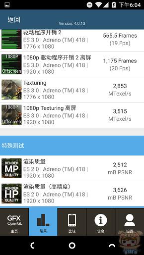 nEO_IMG_Screenshot_20160601-180451.jpg