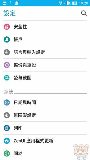 nEO_IMG_Screenshot_2016-06-02-19-28-05.jpg