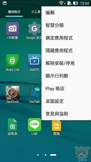 nEO_IMG_Screenshot_2016-06-02-15-54-58.jpg