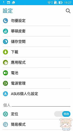 nEO_IMG_Screenshot_2016-06-02-19-27-43.jpg