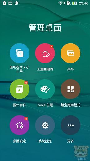 nEO_IMG_Screenshot_2016-06-02-23-46-11.jpg