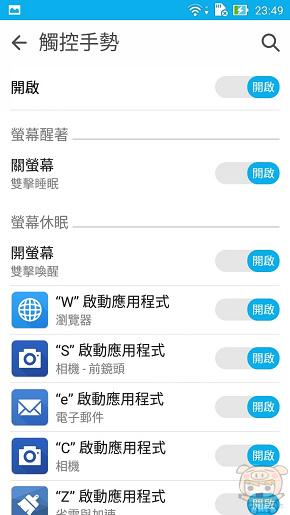 nEO_IMG_Screenshot_2016-06-02-23-49-25.jpg