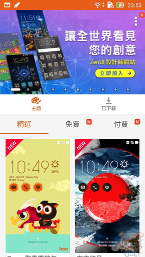 nEO_IMG_Screenshot_2016-06-02-23-53-51.jpg