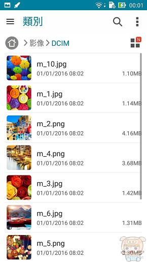 nEO_IMG_Screenshot_2016-06-03-00-01-14.jpg