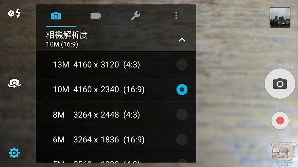 nEO_IMG_Screenshot_2016-06-03-11-23-23.jpg