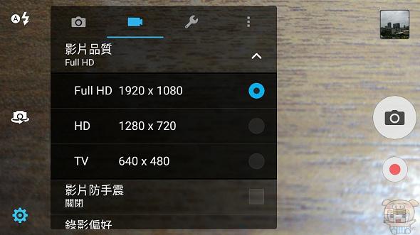 nEO_IMG_Screenshot_2016-06-03-11-23-34.jpg