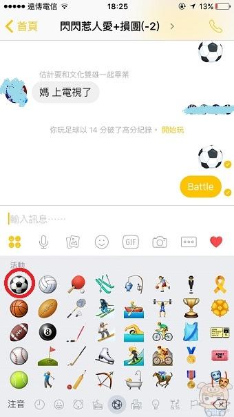 nEO_IMG_FB 足球_2292.jpg