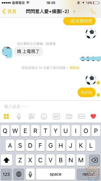 nEO_IMG_FB 足球_3891.jpg
