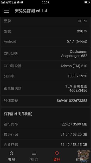 nEO_IMG_Screenshot_2016-06-08-20-09-40-54.jpg