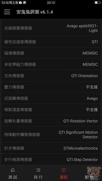 nEO_IMG_Screenshot_2016-06-08-20-10-18-07.jpg