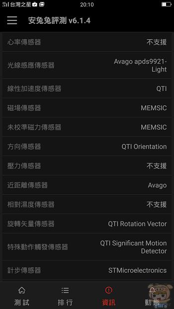 nEO_IMG_Screenshot_2016-06-08-20-10-14-50.jpg
