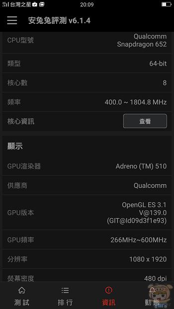 nEO_IMG_Screenshot_2016-06-08-20-09-53-71.jpg