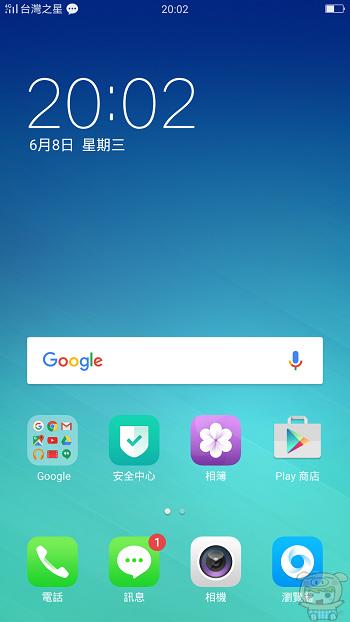 nEO_IMG_Screenshot_2016-06-08-20-02-57-61.jpg