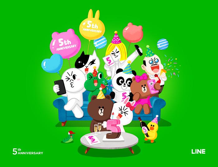 【圖一】LINE慶祝服務上線滿五週年,熊大與兔兔等LINE角色貼圖半價大優待!.jpg