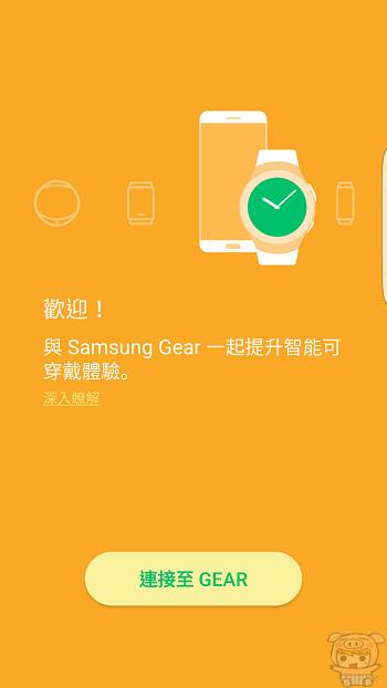 nEO_IMG_Screenshot_20160623-204437.jpg