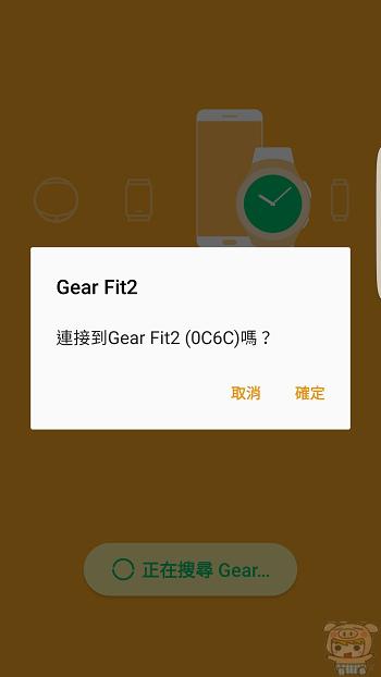 nEO_IMG_Screenshot_20160623-204556.jpg
