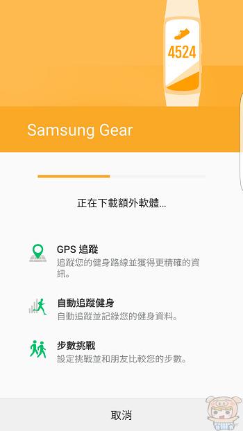 nEO_IMG_Screenshot_20160623-204605.jpg