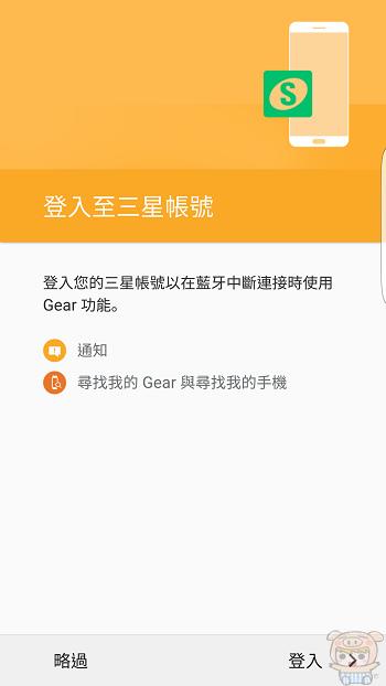nEO_IMG_Screenshot_20160623-204701.jpg
