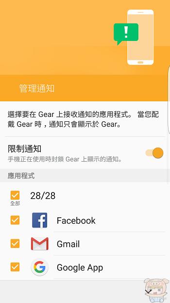 nEO_IMG_Screenshot_20160623-205002.jpg