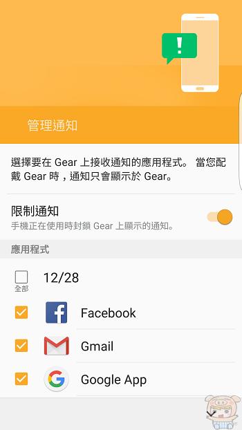 nEO_IMG_Screenshot_20160623-204936.jpg