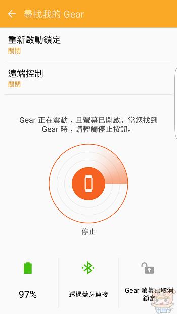 nEO_IMG_Screenshot_20160623-205929.jpg