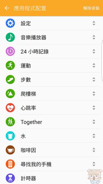 nEO_IMG_Screenshot_20160623-205858.jpg