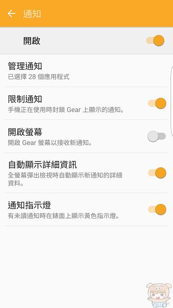 nEO_IMG_Screenshot_20160623-205842.jpg