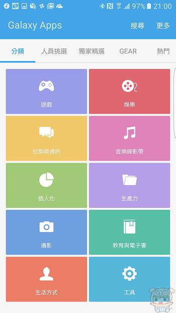 nEO_IMG_Screenshot_20160623-210002.jpg