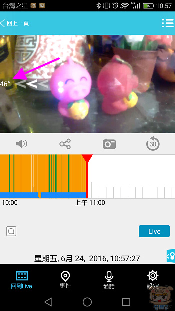 nEO_IMG_Screenshot_2016-06-24-10-57-30.jpg