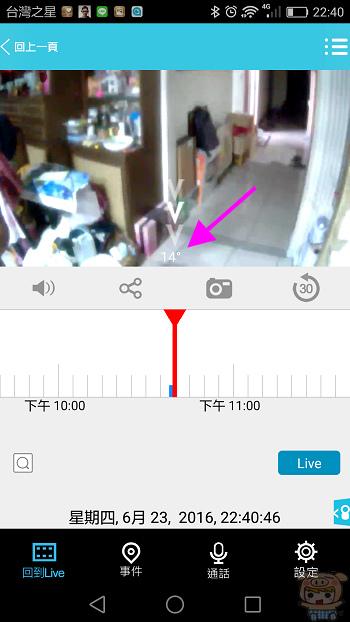 nEO_IMG_Screenshot_2016-06-23-22-40-52.jpg