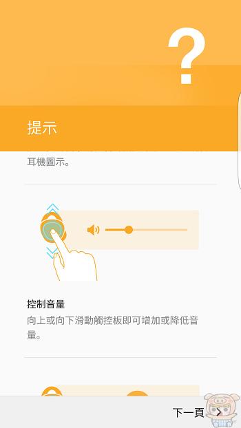 nEO_IMG_Screenshot_20160623-214104.jpg