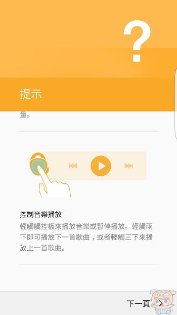 nEO_IMG_Screenshot_20160623-214116.jpg