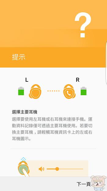 nEO_IMG_Screenshot_20160623-214048.jpg