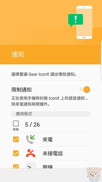 nEO_IMG_Screenshot_20160623-214031.jpg