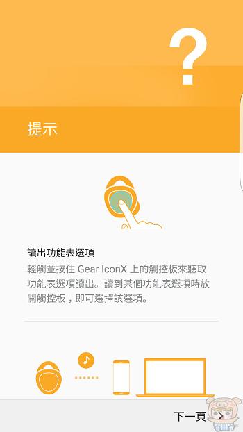 nEO_IMG_Screenshot_20160623-214122.jpg