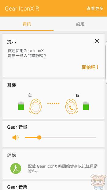 nEO_IMG_Screenshot_20160623-214228.jpg