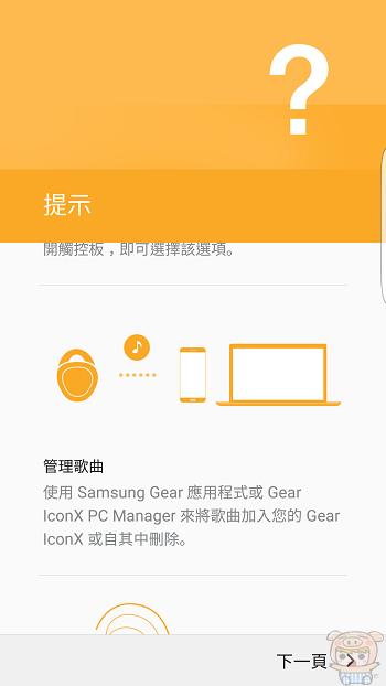 nEO_IMG_Screenshot_20160623-214133.jpg