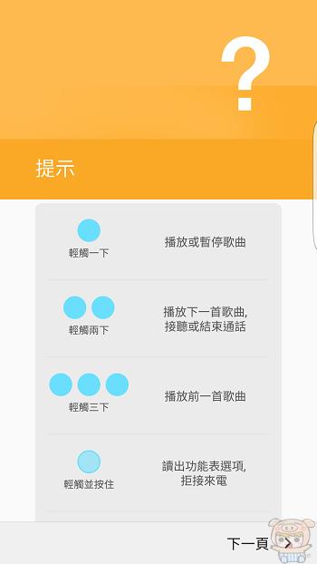 nEO_IMG_Screenshot_20160623-214151.jpg