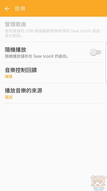 nEO_IMG_Screenshot_20160623-214258.jpg
