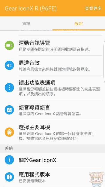nEO_IMG_Screenshot_20160623-214338.jpg