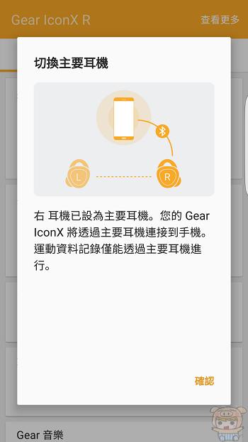 nEO_IMG_Screenshot_20160623-214245.jpg