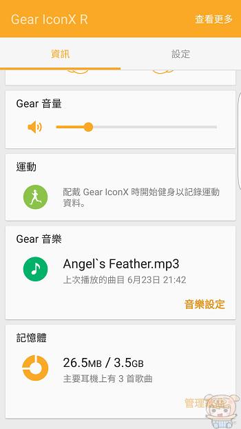 nEO_IMG_Screenshot_20160623-214232.jpg